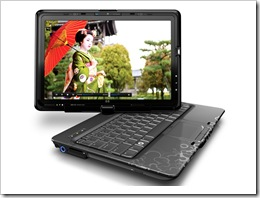 HP_TouchSmart_tx2